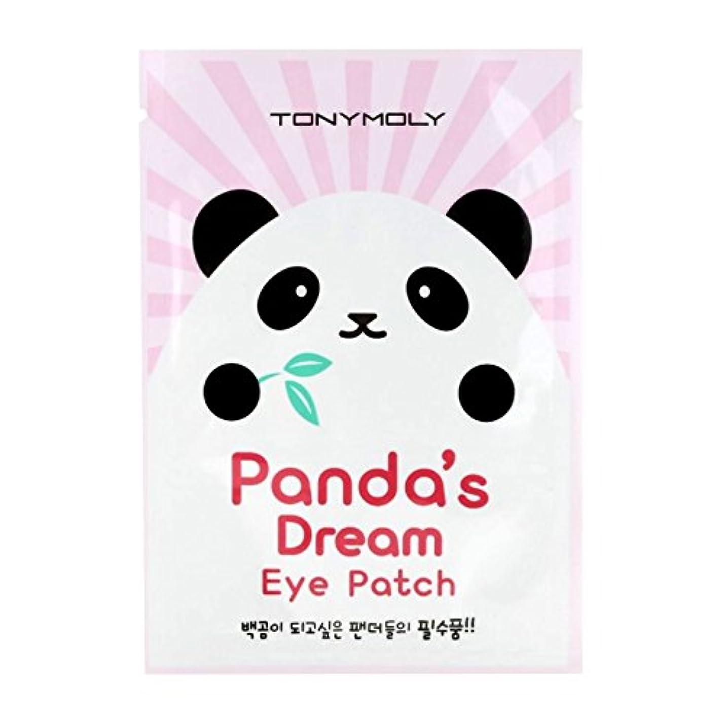 死すべき私たち自身干し草(3 Pack) TONYMOLY Panda's Dream Eye Patch (並行輸入品)