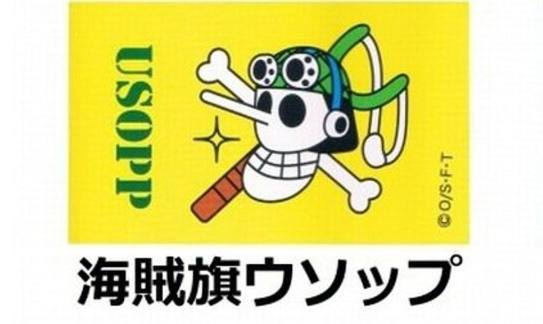 ONE PIECE (ワンピース) ティップケース 海賊旗ウソップ ダーツアクセサリー