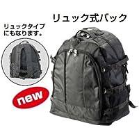 ミツボシ 剣道 防具袋 リュック式バック F-50070