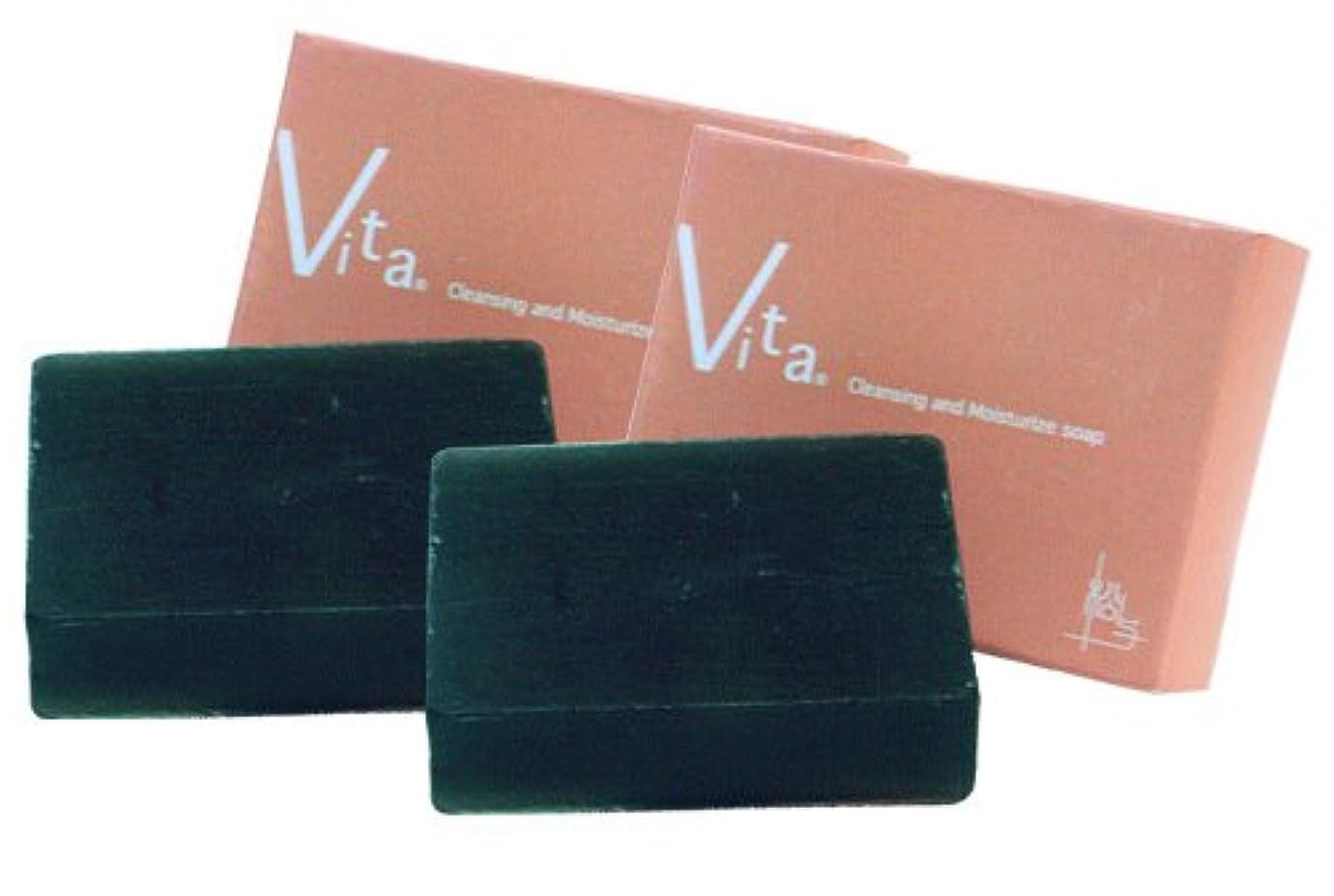 違反する含む置くためにパックVITA(ヴィータ) 石鹸 EM140 70g×2個入り
