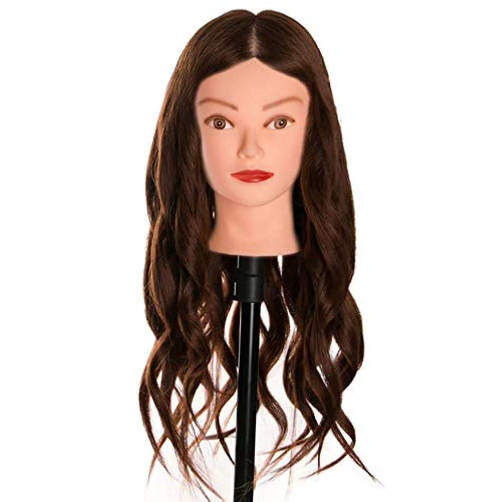 明示的にプレミア足枷理髪サロンエクササイズヘッド金型メイクディスクヘアスタイリング編み教育ダミーヘッドヘアカットトレーニングかつら金型3個