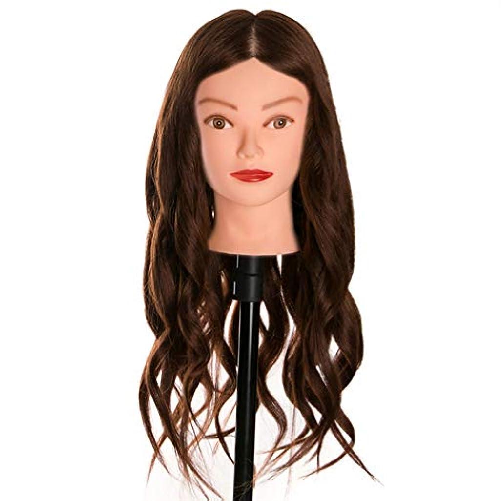 明らか気候の山散る理髪サロンエクササイズヘッド金型メイクディスクヘアスタイリング編み教育ダミーヘッドヘアカットトレーニングかつら金型3個