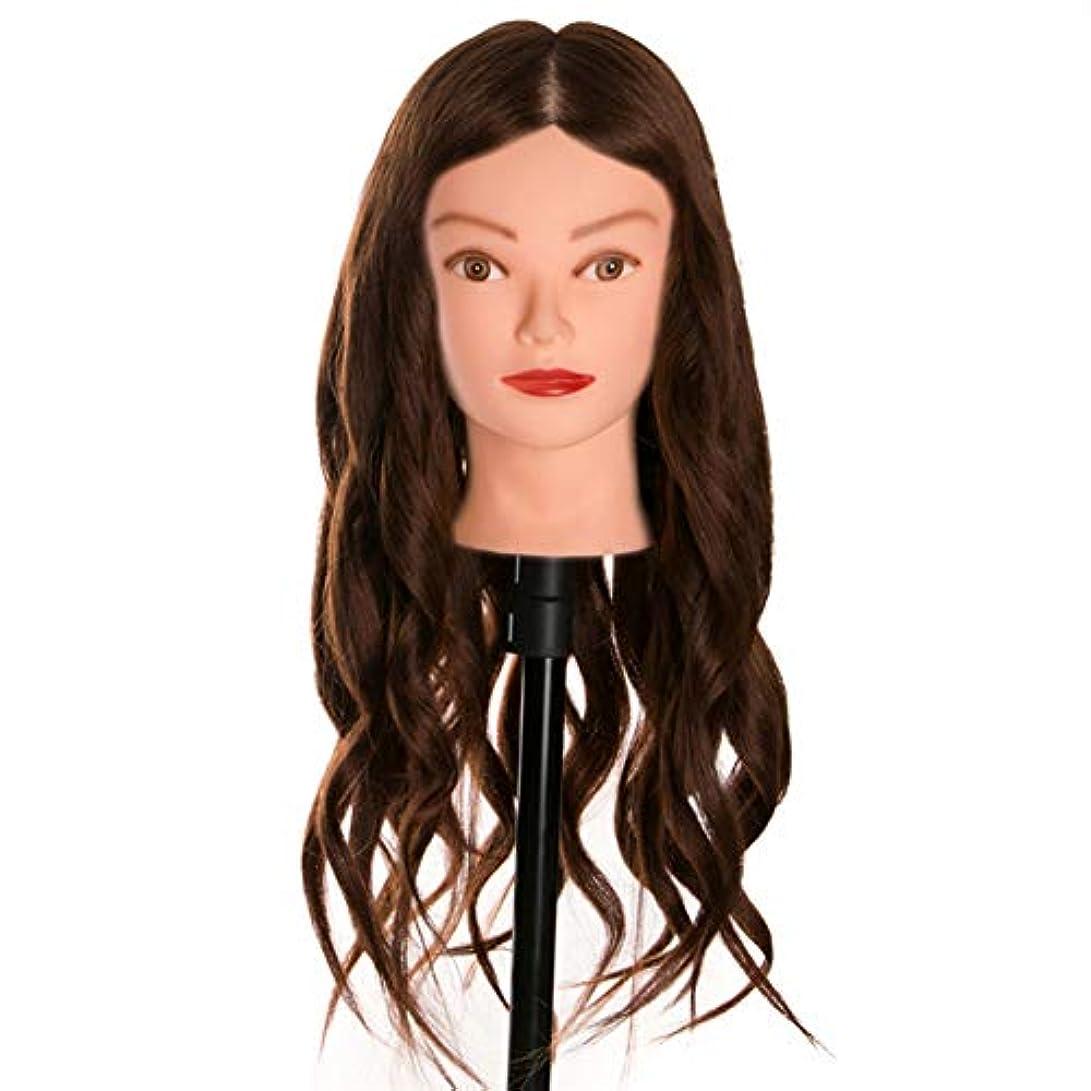 休憩するインターネット上回る理髪サロンエクササイズヘッド金型メイクディスクヘアスタイリング編み教育ダミーヘッドヘアカットトレーニングかつら金型3個
