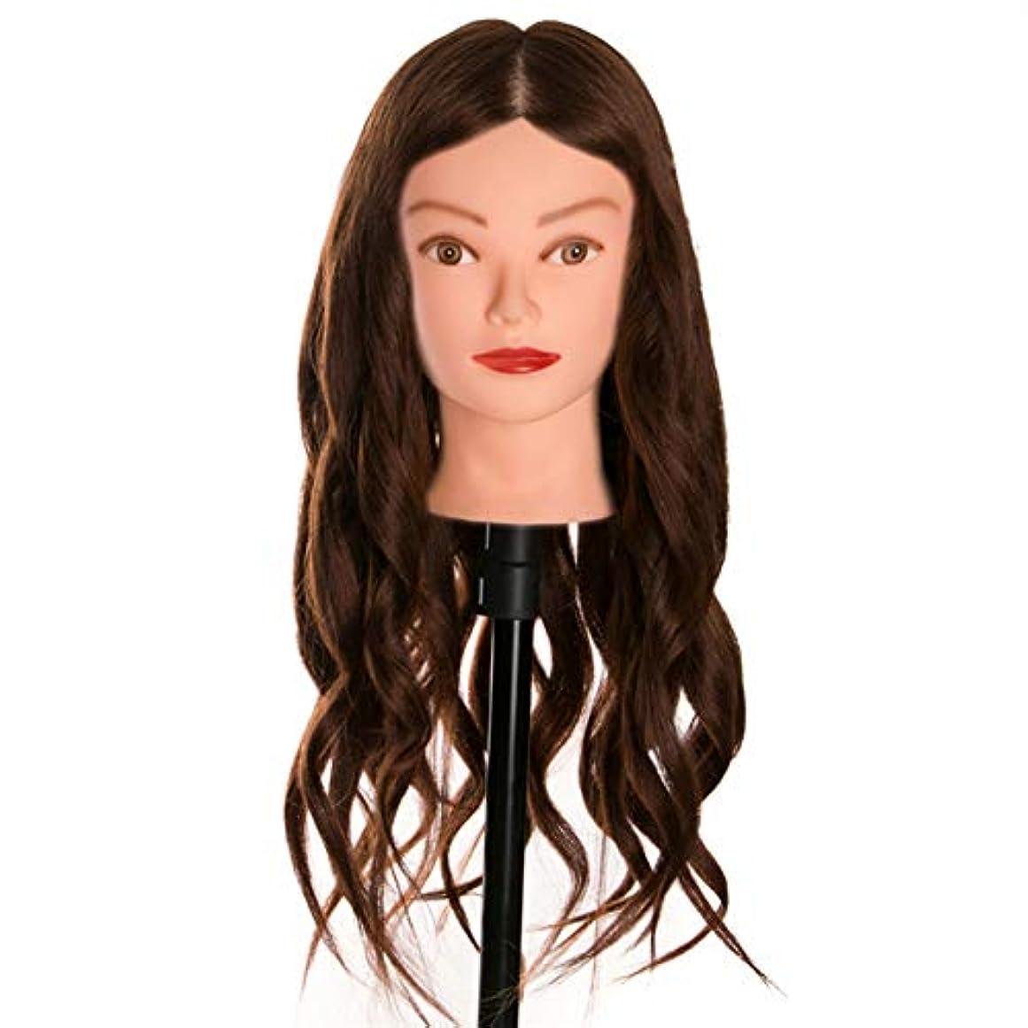 甘美な証拠同等の理髪サロンエクササイズヘッド金型メイクディスクヘアスタイリング編み教育ダミーヘッドヘアカットトレーニングかつら金型3個