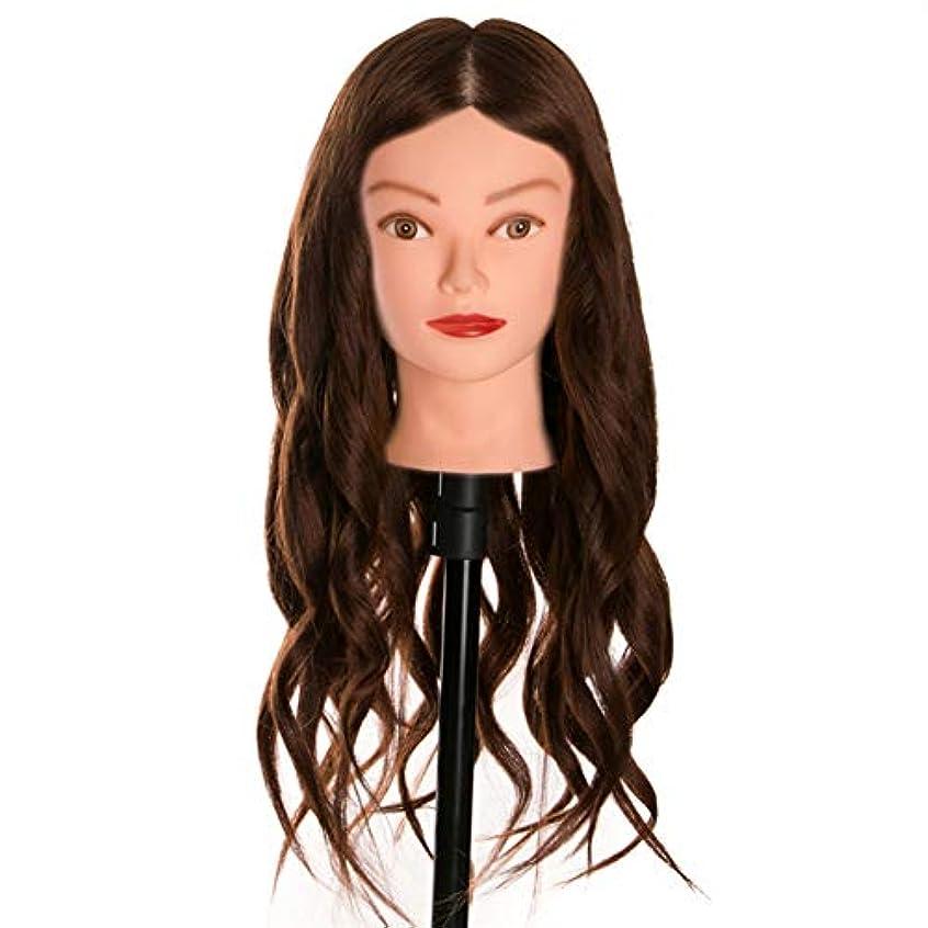 マチュピチュコンサルタント水銀の理髪サロンエクササイズヘッド金型メイクディスクヘアスタイリング編み教育ダミーヘッドヘアカットトレーニングかつら金型3個