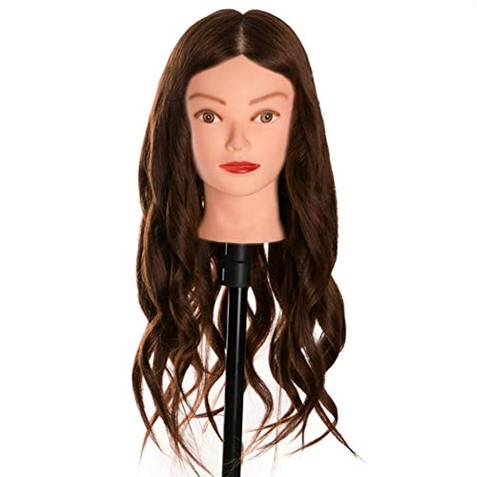 水差しゲインセイ新しさ理髪サロンエクササイズヘッド金型メイクディスクヘアスタイリング編み教育ダミーヘッドヘアカットトレーニングかつら金型3個