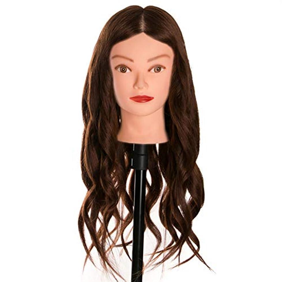 歩道任命質量理髪サロンエクササイズヘッド金型メイクディスクヘアスタイリング編み教育ダミーヘッドヘアカットトレーニングかつら金型3個