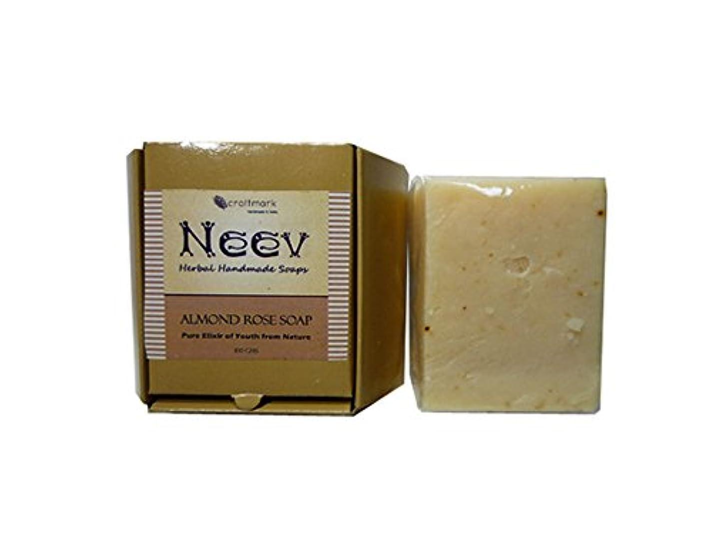 盆地アルファベット順負荷手作り ニーブ アーモンド ローズ ソープ NEEV Herbal AlmondRose SOAP