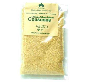 手作り応援素材 国産 フリカケ オーガニック・全粒粉クスクス Organic whole grain Cous cous キッチン・ドッグ