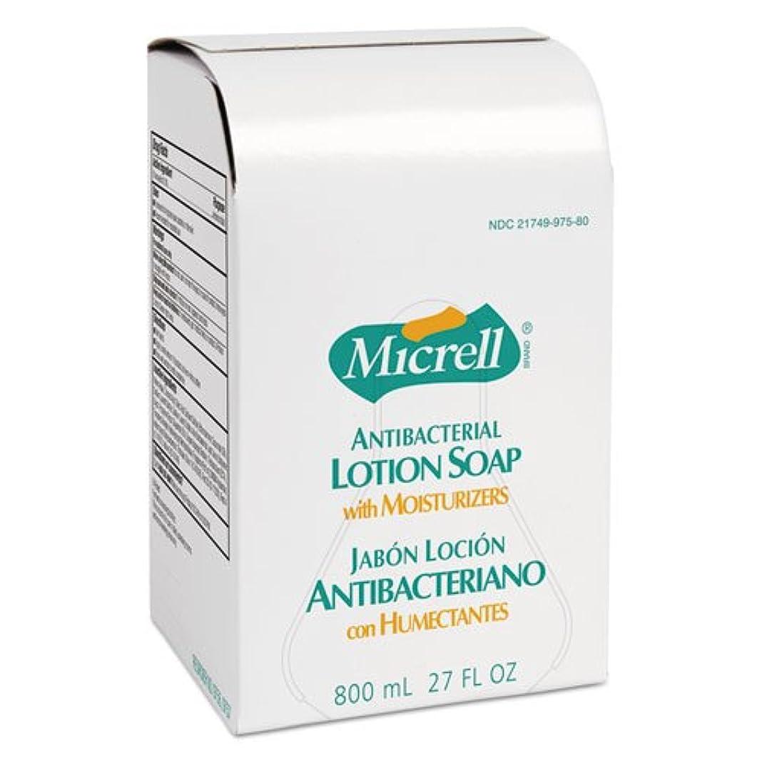 関数ポーズ化合物goj975606 – MICRELL抗菌ローションソープ