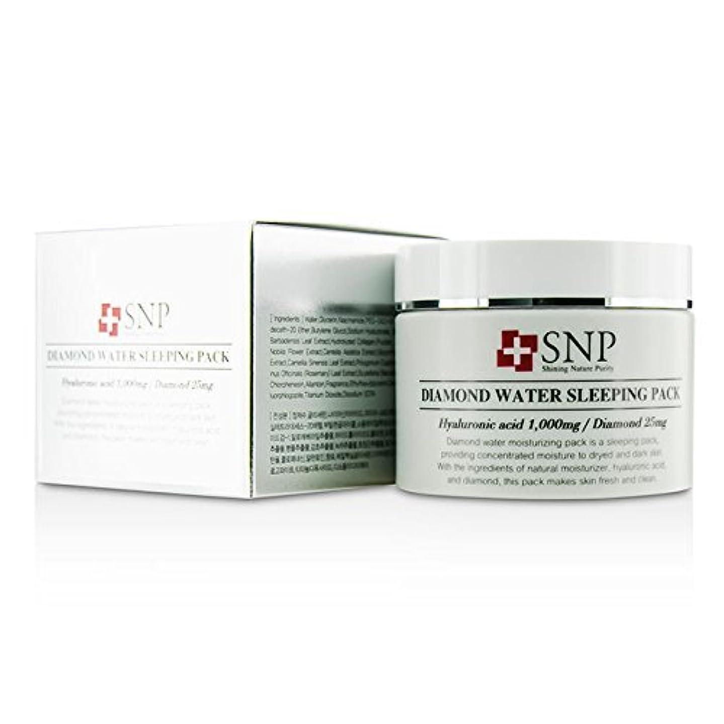 非公式関係歴史的SNP Diamond Water Sleeping Pack - Moisturizing 100g/3.5oz [並行輸入品]