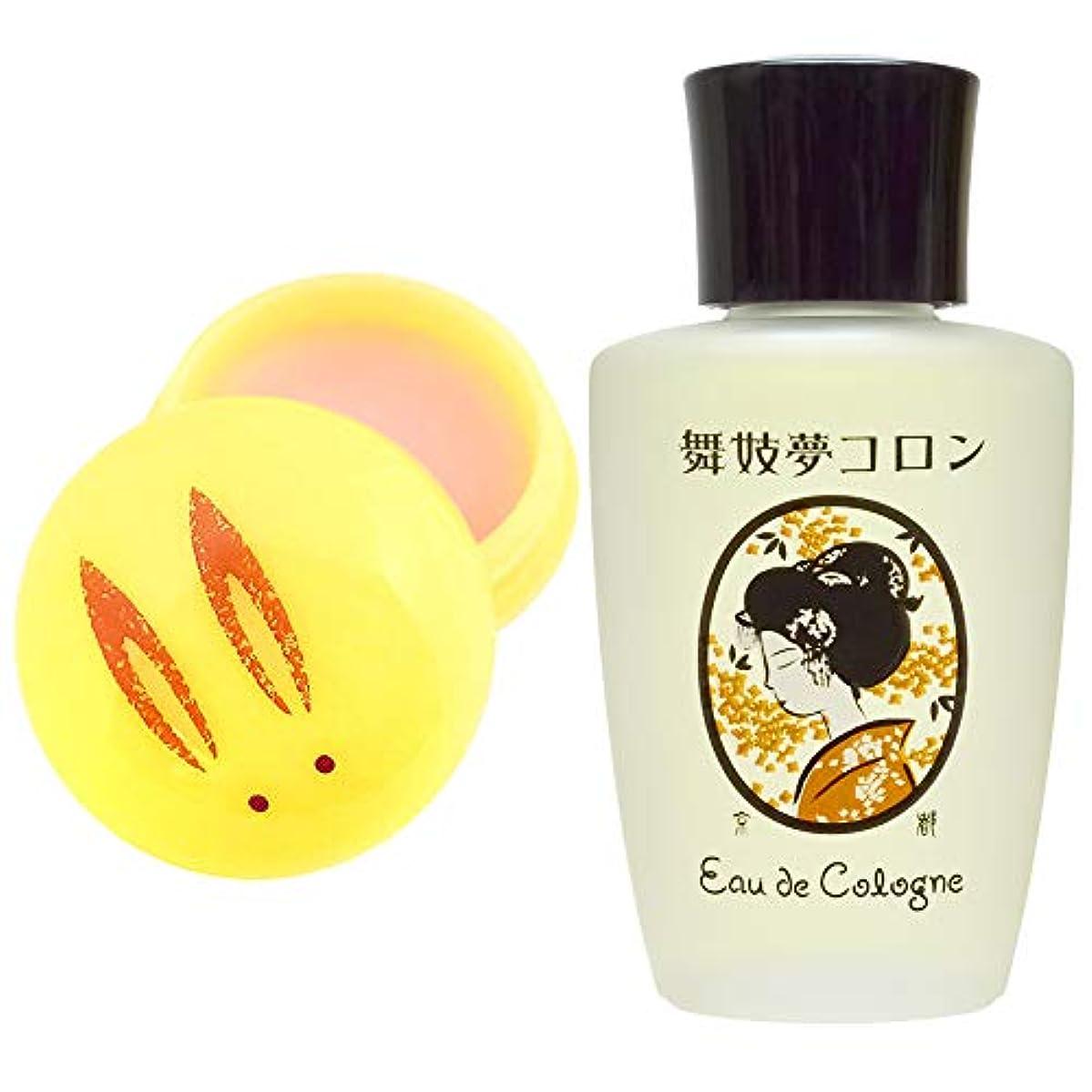 後方ネックレットキノコ京都コスメ 金木犀2点セット「うさぎ饅頭」+「舞妓夢コロン」
