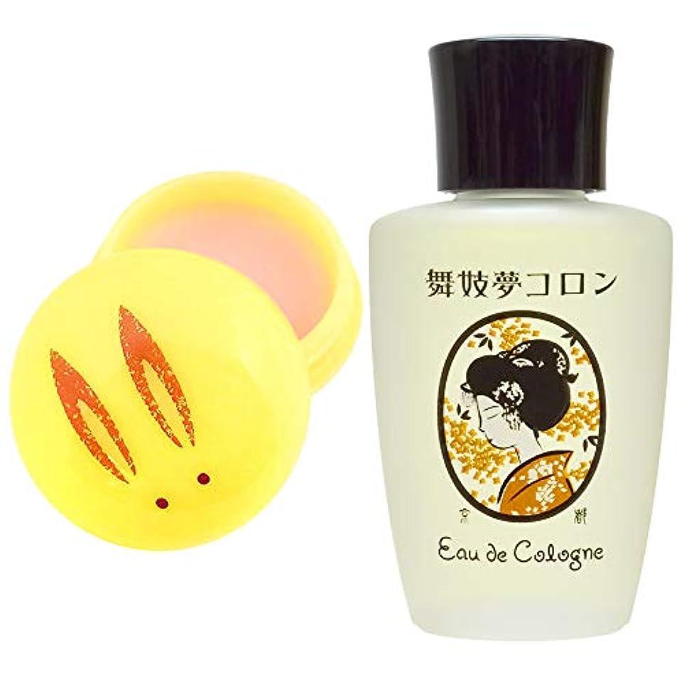 知覚する気味の悪い誠実京都コスメ 金木犀2点セット「うさぎ饅頭」+「舞妓夢コロン」