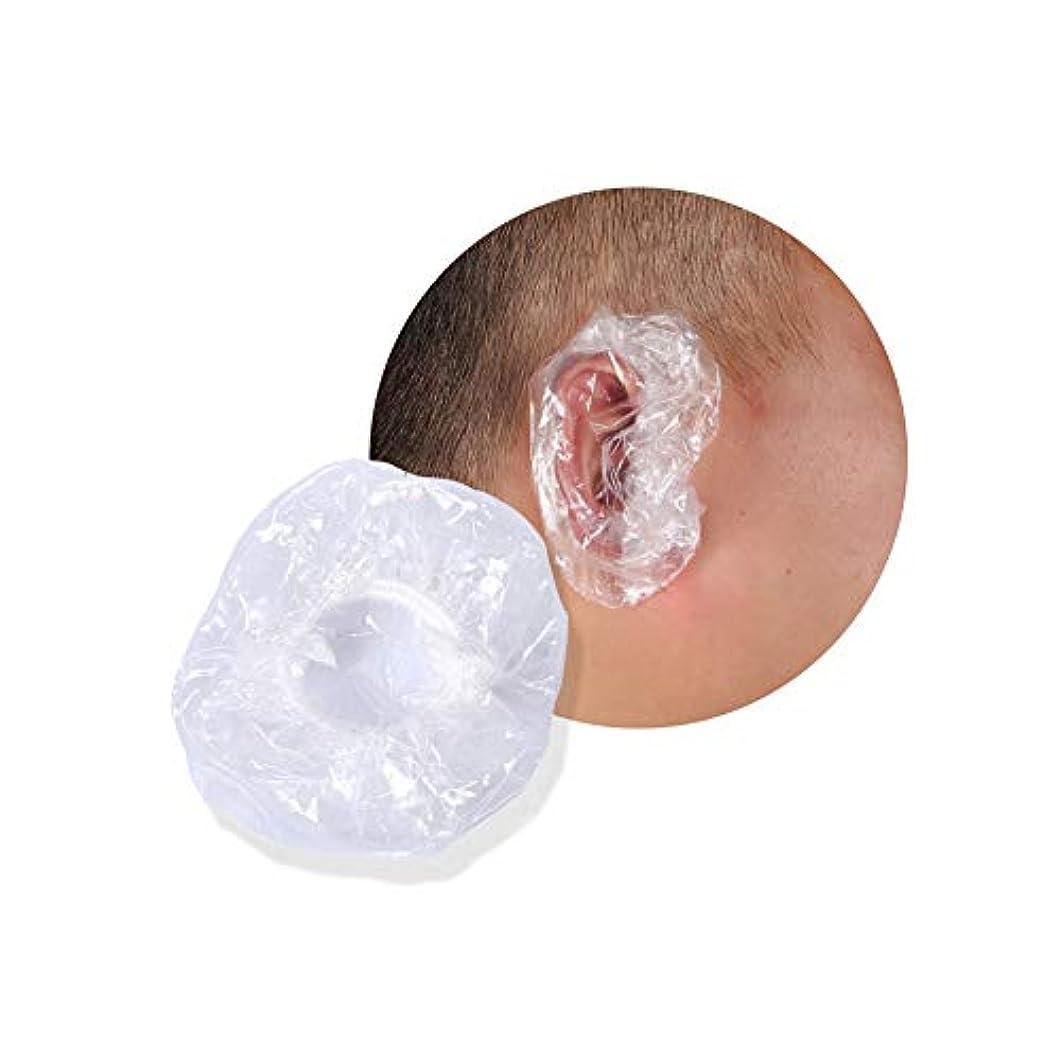 通信する取り壊すマイナーイヤーキャップ 使い捨て 簡単 装着 透明 ビニール 耳 保護 カバー 毛染め パーマ 縮毛矯正 シャンプー トリートメント 100個入り