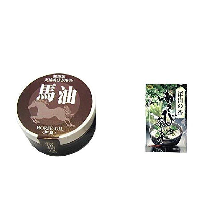 [2点セット] 無添加天然成分100% 馬油[無香料](38g)?特選茶漬け 深山の香 わさび茶づけ(10袋入)