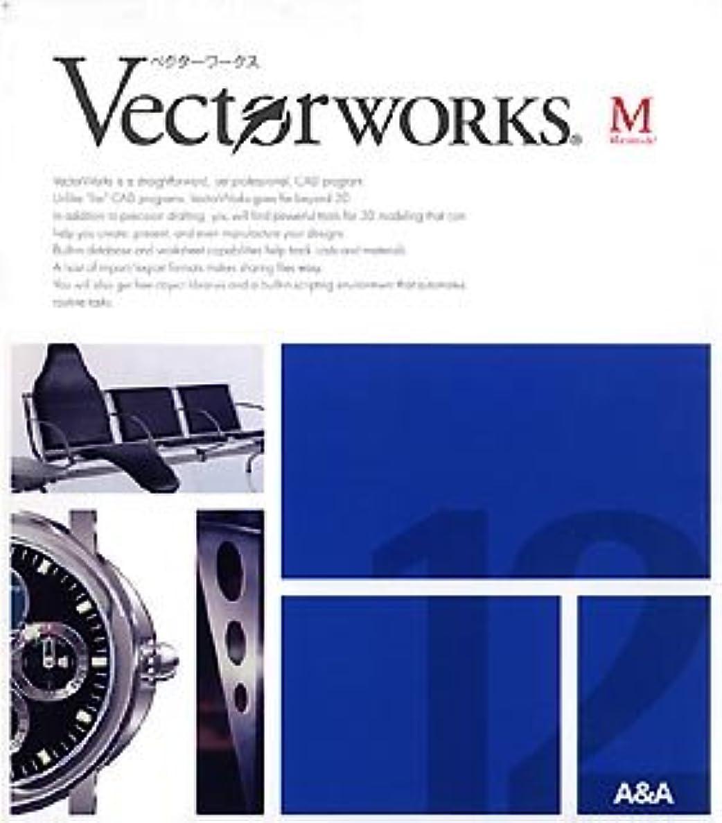カンガルー刈り取る着実にVectorWorks 12J スタンドアロン版 基本パッケージ (Macintosh)