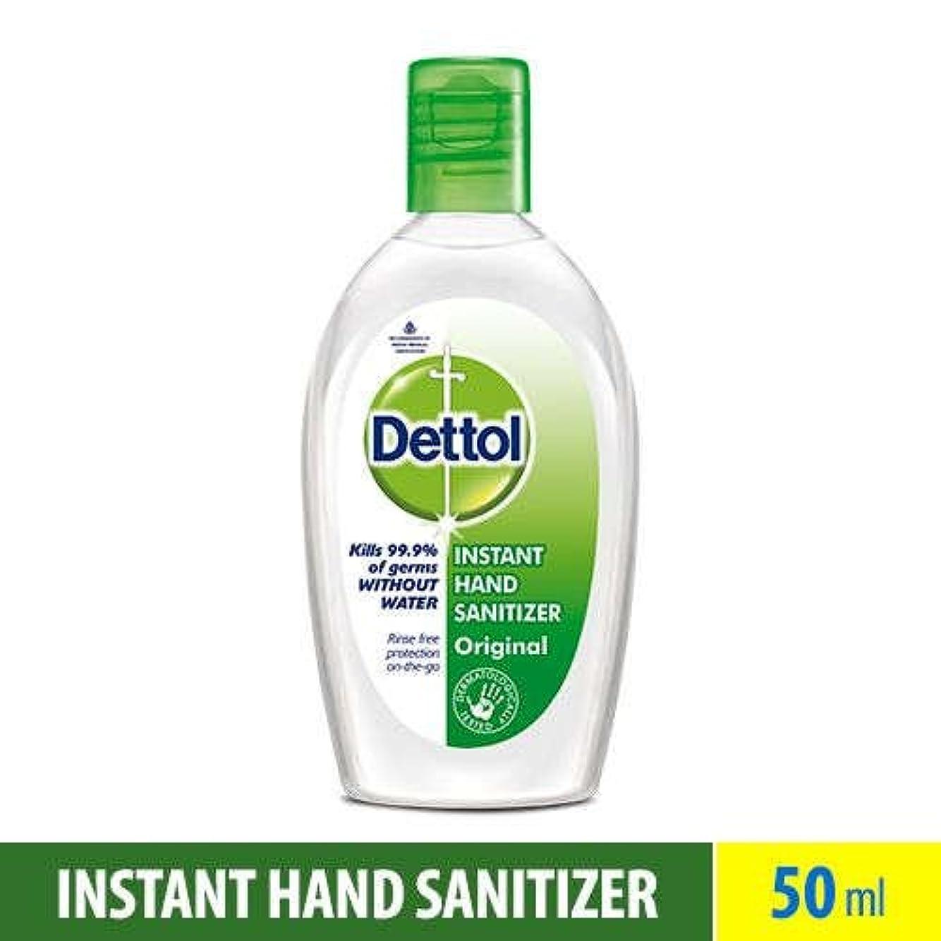 記念品後ろに操縦するDettol Refresh Instant Hand Sanitizer 50ml