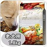 SOLVIDA ソルビダ インドアシニア 室内犬飼育老犬用 1.8kg