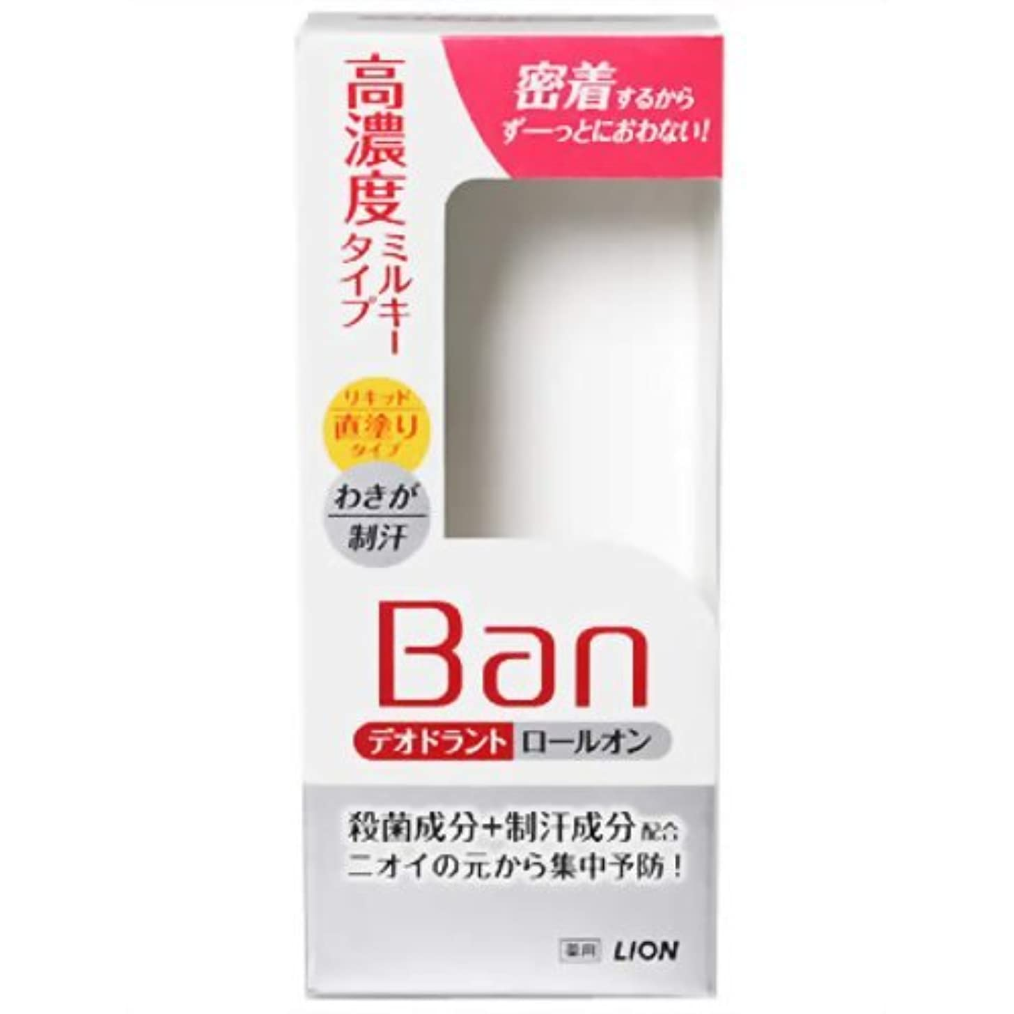 反映する提唱する仮説Ban(バン) デオドラントロールオン 高濃度ミルキータイプ 30ml
