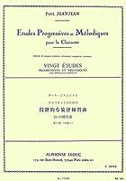 ジャンジャン : クラリネットのための段階的な旋律練習曲 第三巻 (クラリネット教則本) ルデュック出版