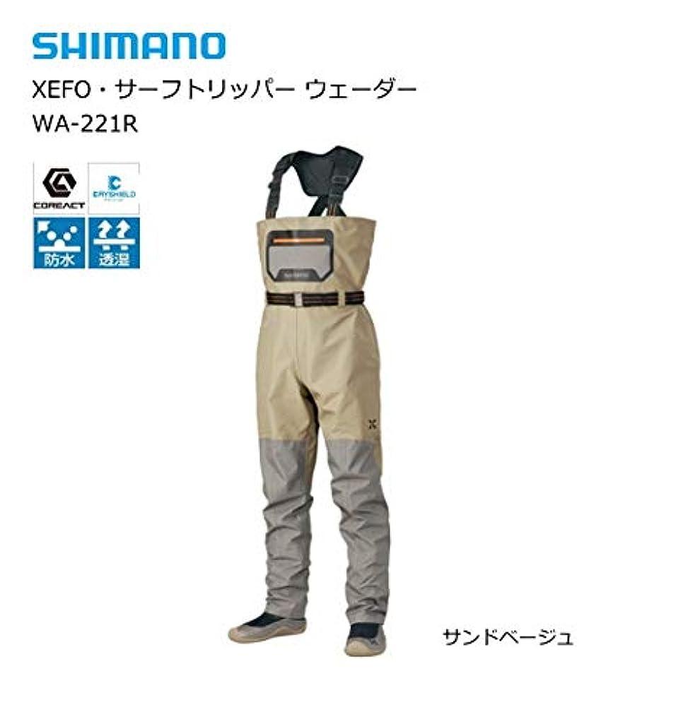 すぐに後継見積りシマノ(SHIMANO) ウェーダー XEFO?サーフトリッパー ウェーダー WA-221R