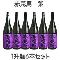 赤兎馬 (セキトバ) 紫 25度 1800ml × 6本セット
