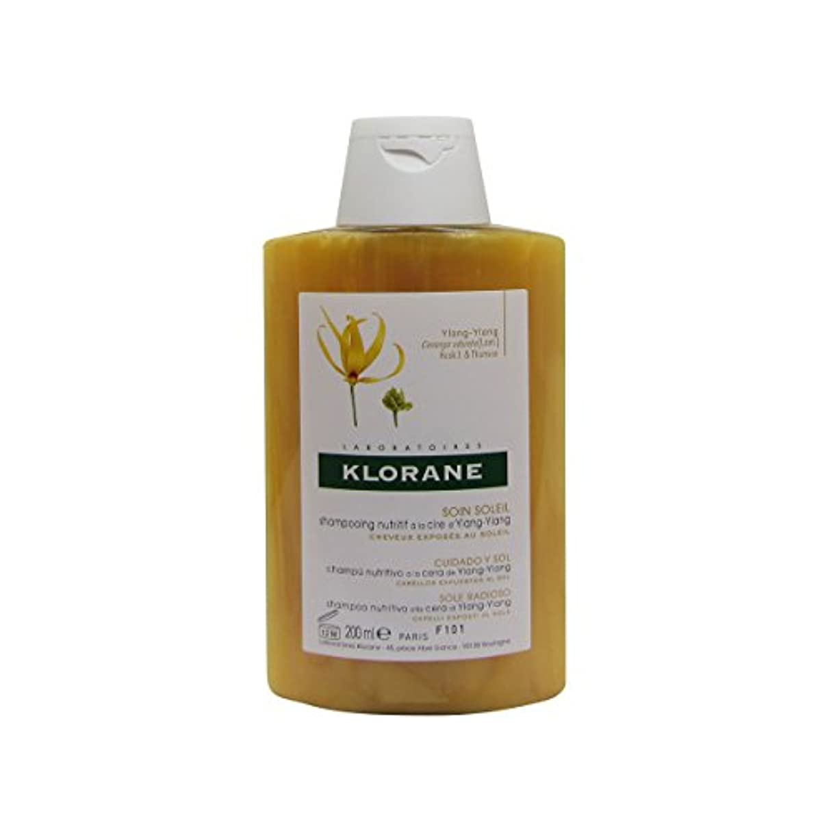 個人的な団結する漁師Klorane Ylang Ylang Nourishing Shampoo Hair Exposed To The Sun 200ml [並行輸入品]