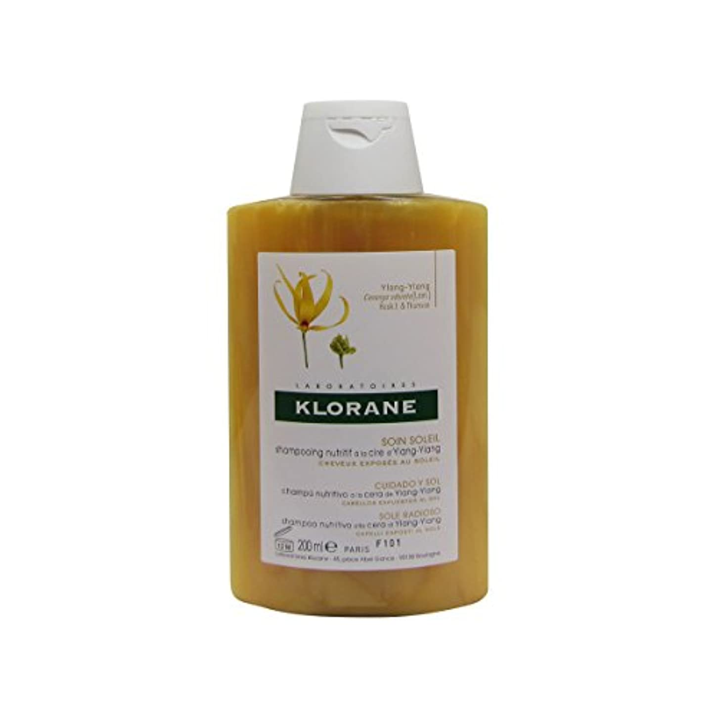 うまれた話素敵なKlorane Ylang Ylang Nourishing Shampoo Hair Exposed To The Sun 200ml [並行輸入品]