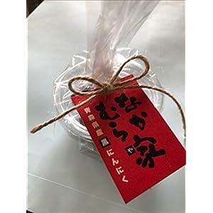 青森県産にんにく使用[黒ニンニク(ばら)](約60g,6〜8片)