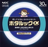 NECライティング/NEC ホタルックα 32形蛍光ランプ(3285146) FCL32EDF30SHGA
