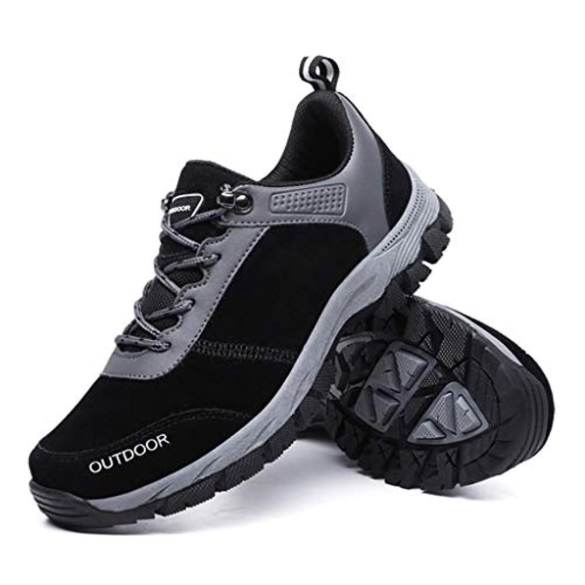 委託最少ジャングル[SENNIAN] 登山靴 ハイキングシューズ レースアップ メンズ トレッキング 耐摩耗ソールキャンプ ウォーキングシューズ アウトドア 防滑 歩きやすい 通気 27.0cm 28.0cm 超繊維 大きいサイズ