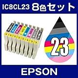 エプソン IC8CL23 8色セット 【ICチップ有】