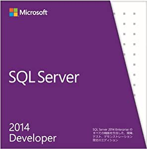 Microsoft SQL Server Developer Edition 2014 DVD 1 CAL付