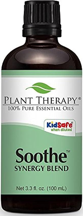 手つかずのトレーニングコードレスPlant Therapy Soothe (Anti Eczema) Synergy Essential Oil Blend. 100 ml (1 oz). 100% Pure, Undiluted, Therapeutic...