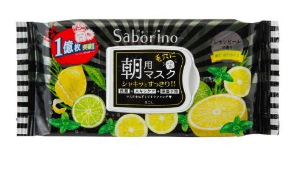 サボリーノ 目ざまシート シャキッと果実のクールタイプ ブラック