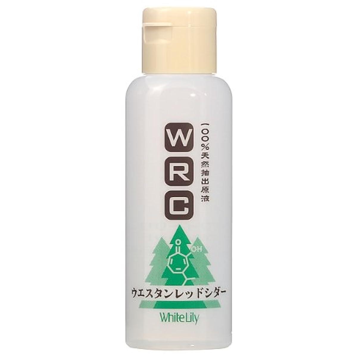 渦農夫文庫本ホワイトリリー ウエスタンレッドシダー 110mL 化粧水