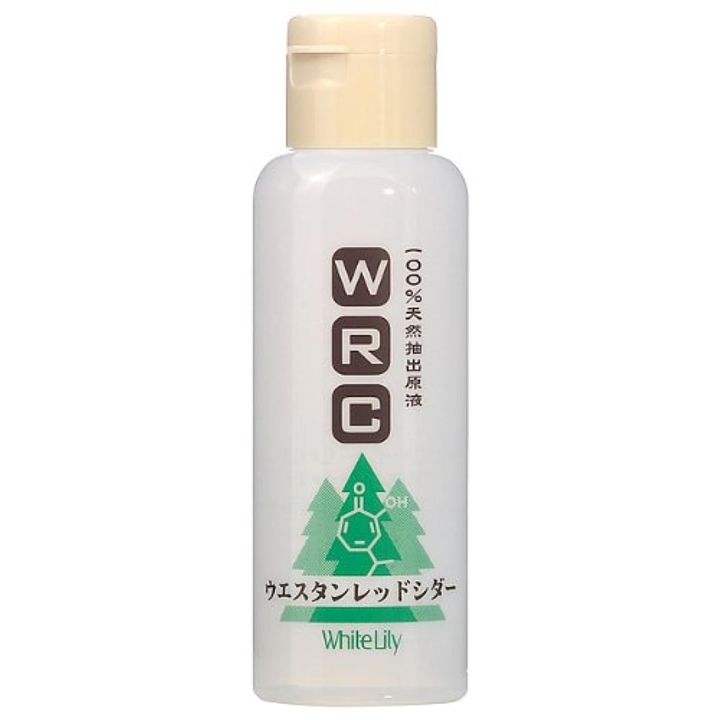二週間出発する翻訳者ホワイトリリー ウエスタンレッドシダー 110mL 化粧水