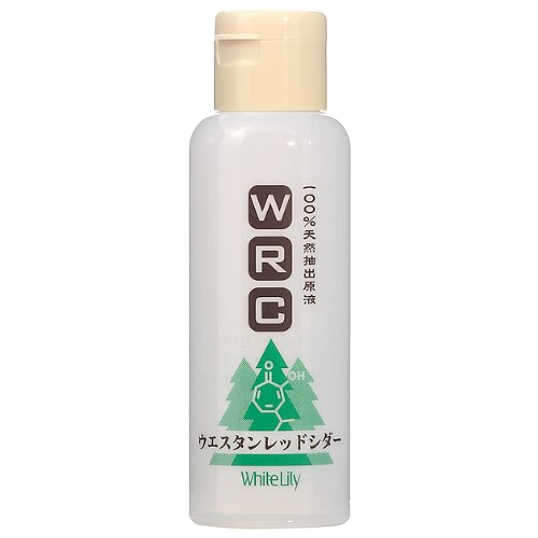 コテージ家事をする回復するホワイトリリー ウエスタンレッドシダー 110mL 化粧水