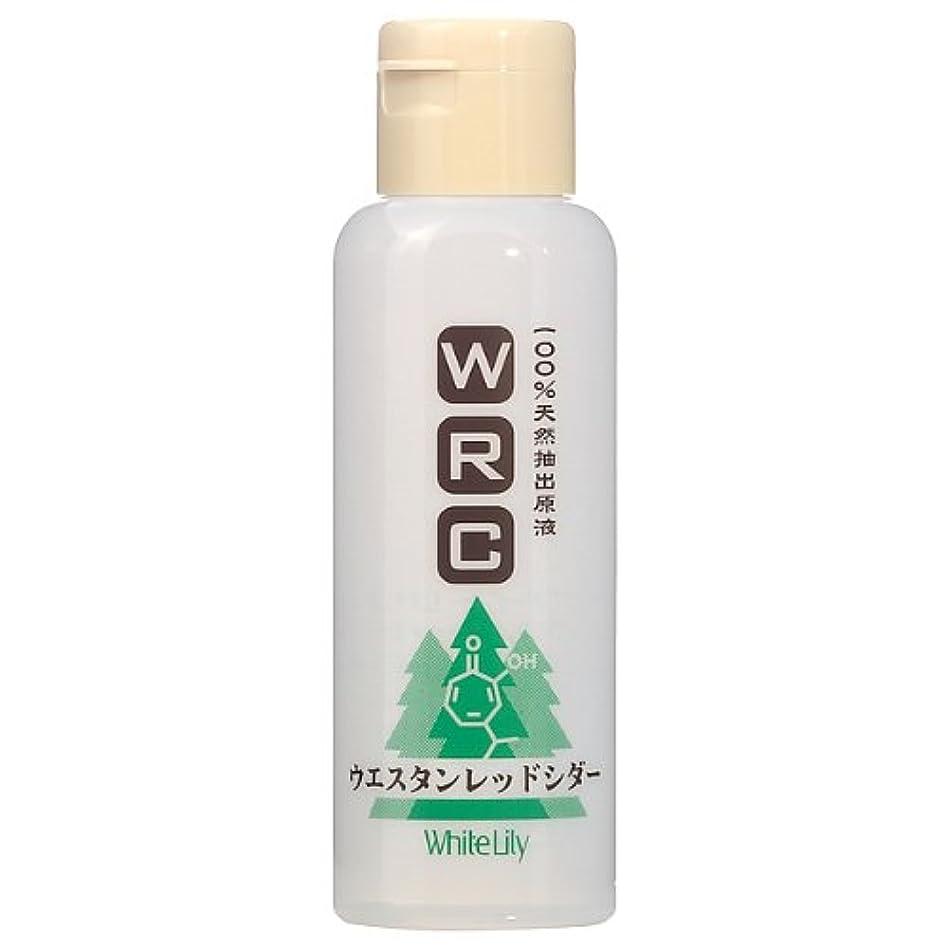 スタウトモルヒネショートホワイトリリー ウエスタンレッドシダー 110mL 化粧水