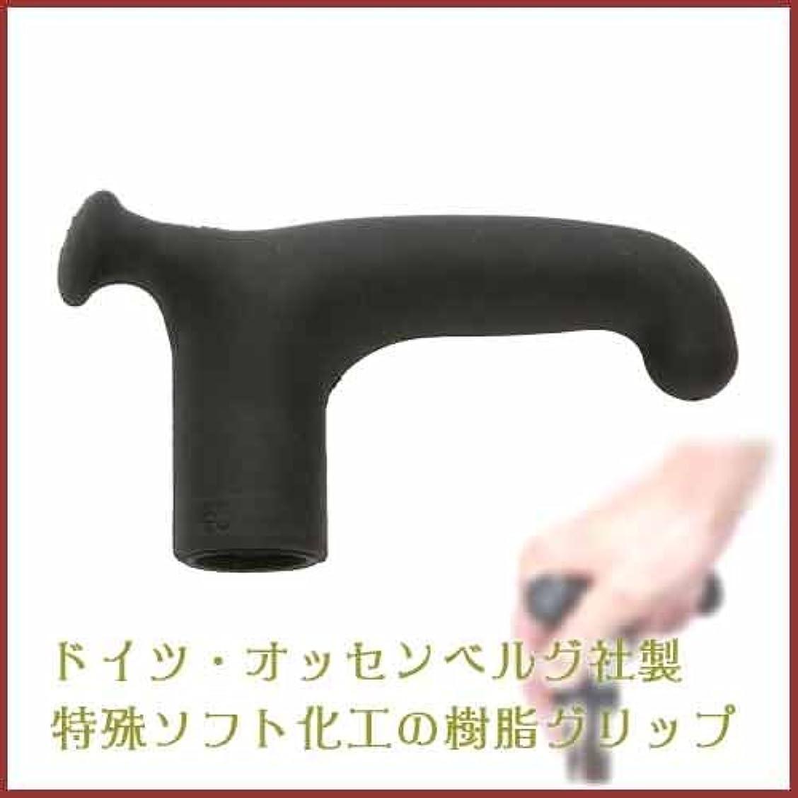 ショッキング新鮮な直径杖 グリップ 交換用グリップ ドイツ オッセンベルグ OSステッキ用 替えグリップ