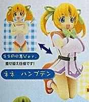 GFC Girls Figure Collection 蒼い海のトリスティア 発明工房は大さわぎ ネネ・ハンプデン BOX版 オリジナルマスコット付き