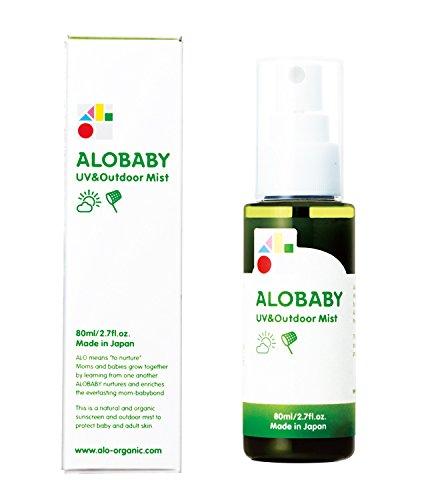 アロベビー オーガニックベビースキンケア UV&アウトドアミスト