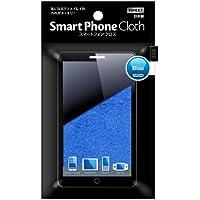 ソフト99(SOFT99) スマートフォン クロス ブルー
