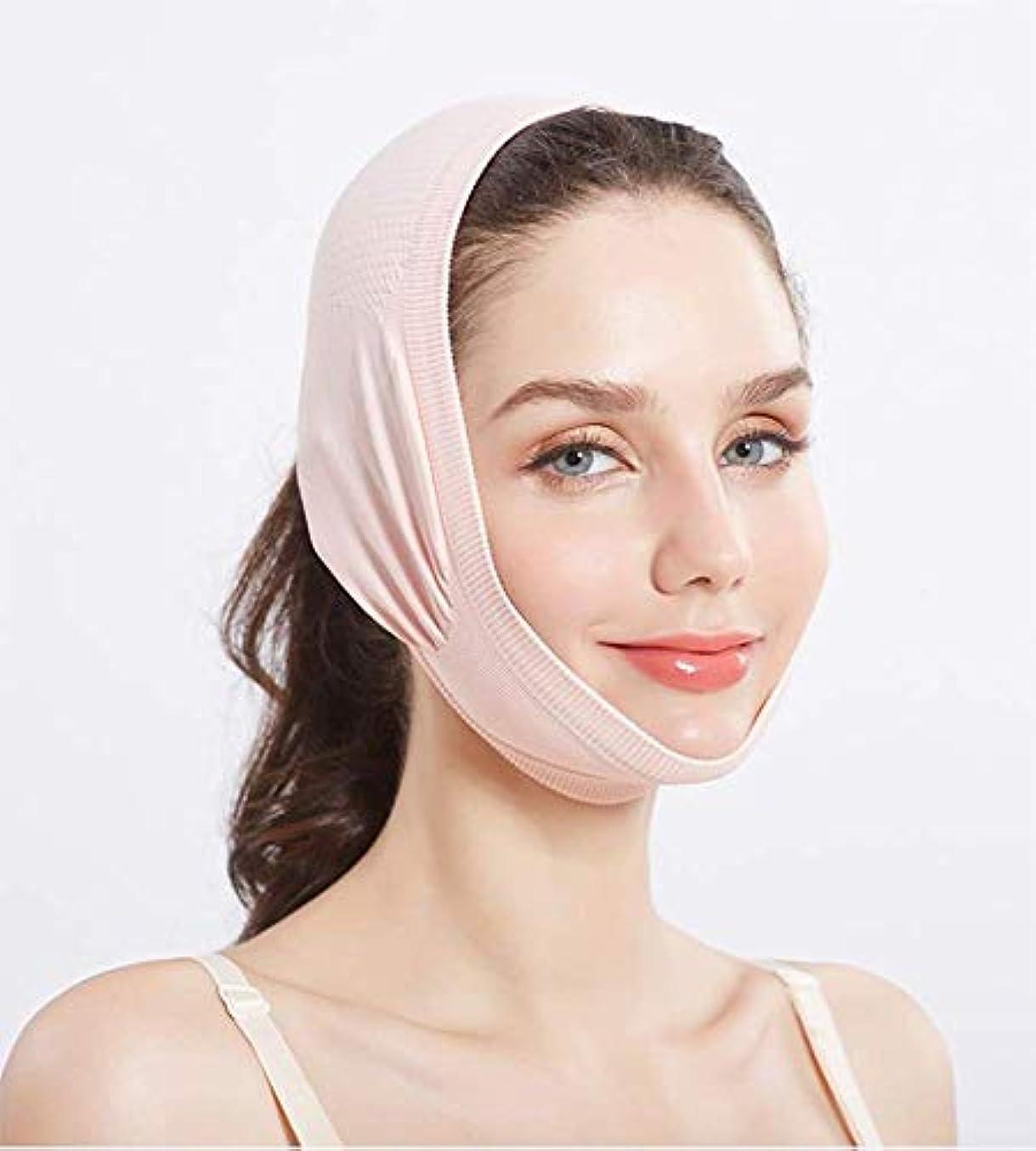 酔ってモーション木Lquideの表面持ち上がるベルトの包帯Vの表面のアーティファクトのマスクの持ち上がるあごを正常な美の顔の包帯に快適で、柔らかい