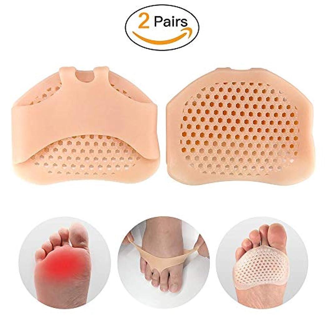 警告するリップ安全性足裏保護パッド 足裏サポーターシリコン 中足骨パッド 痛み緩和 足裏クッション 女性と男性用の足クッションのボール、足底クッション、中足骨痛、カルス、痛みを和らげるための 柔らかい前足パッドFleshcolor-2 Pairs