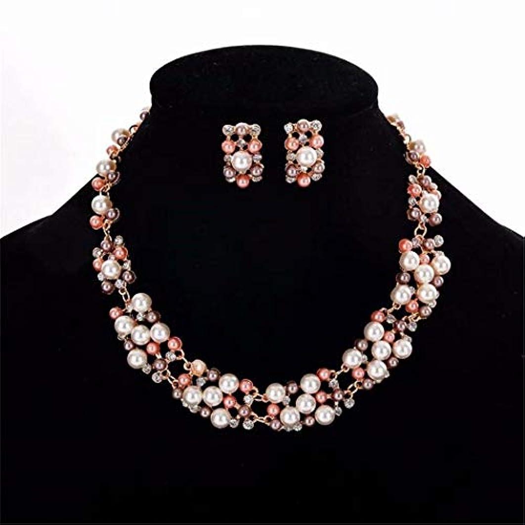 キルスルーチン目立つ七里の香 ファッションジュエリーの魅力のペンダント、フェイクパールのネックレスとイヤリングのスーツ