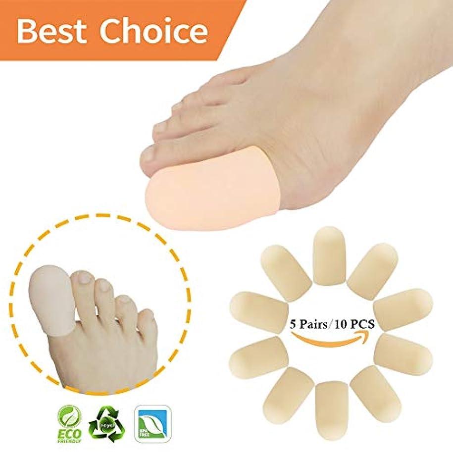 組み合わせる横に誘発するジェル 足指 足の親指 キャップ 足指プロテクター 足指スリーブ 新素材 水疱 足指のハンマートゥ爪 陥入爪 爪損失 摩擦による痛みの軽減など (足の親指用)(10個入り)
