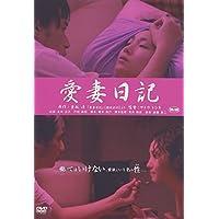 Amazon.co.jp: 重松清: DVD