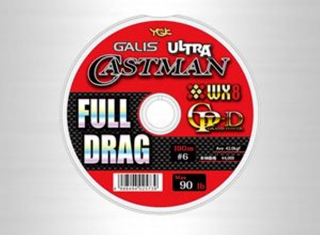 なしで検索エンジンマーケティング聴覚障害者GALIS ウルトラキャストマン フルドラグFULL DRAG WX8GP-D 4号連結 [その他]