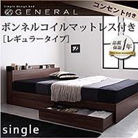 棚・コンセント付き収納ベッド【General】ジェネラル【ボンネルコイルマットレス:レギュラー付き】シングル ウォルナットブラウン/シングルベッド